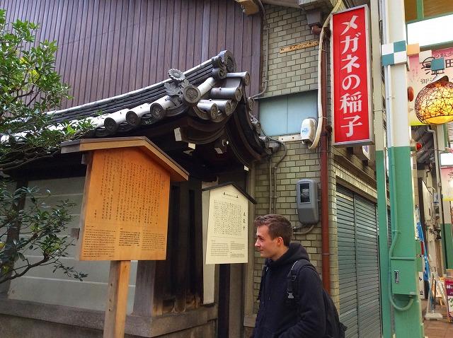 日本語学習中のドイツ人ダーリンが、ときどきオネエと化す件について