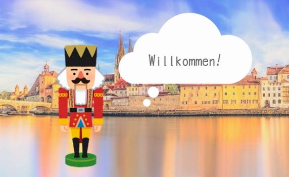 【お知らせ】ドイツ観光専門サイトをオープンしました