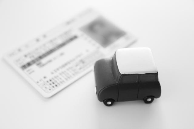 ドイツ人夫、ドイツの運転免許証⇒日本免許の切り替えに成功(なぜか初心者マーク!)