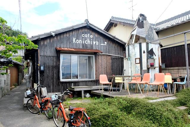 konichiwa1