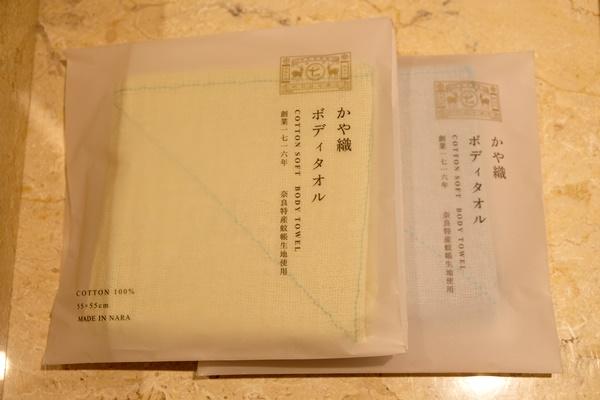 ロイヤルパークホテルアイコニック大阪御堂筋12